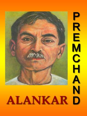 cover image of Alankar (Hindi)